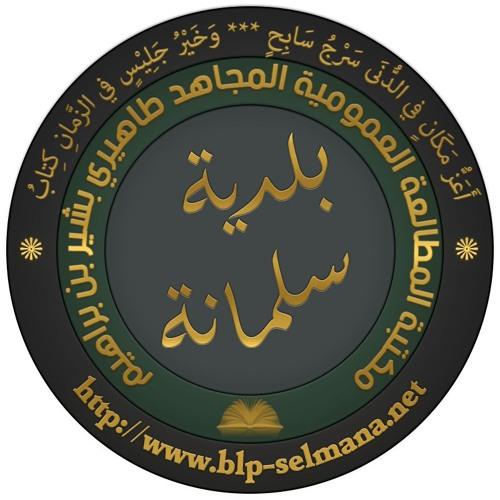 blp selmana's avatar