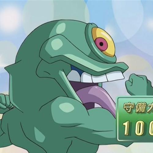 Ojama Lama's avatar