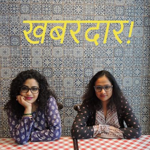 Khabardaar Podcast #Hindi #Bollywood's avatar