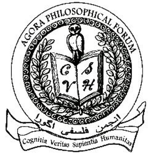 """مجموعه کامل فصل """"اخلاق"""" در انجمن فلسفی آگورا"""