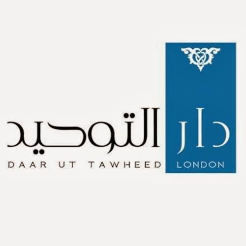DaarutTawheed's avatar