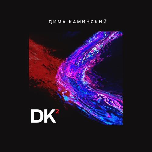 Dima Kaminski's avatar