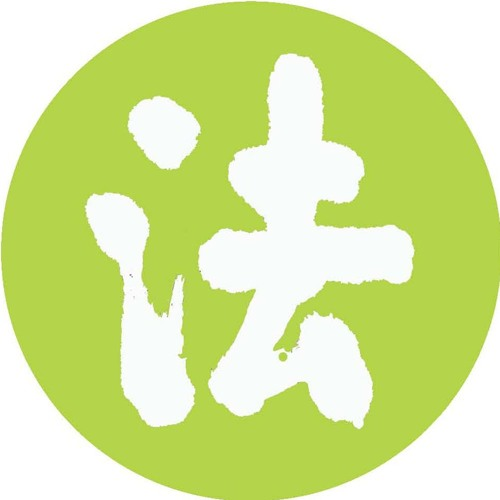 The Zen Studies Society's avatar