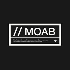 WasTed TalenT - Moab Rec