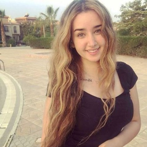 Hana El Zahed