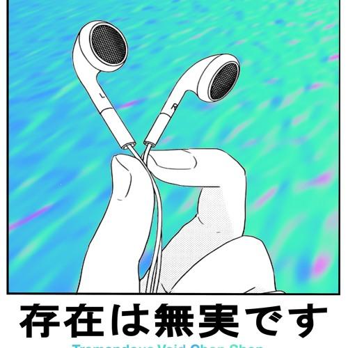 DeimosandPhobos's avatar