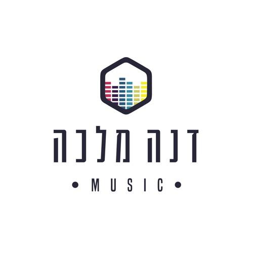 Dana Malka.Music's avatar