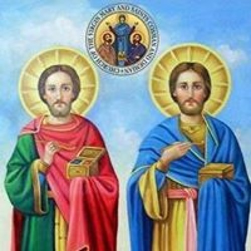 St Cosman & St Demian's avatar
