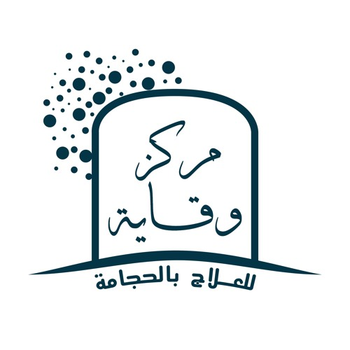 www.Alhijamaa.com's avatar