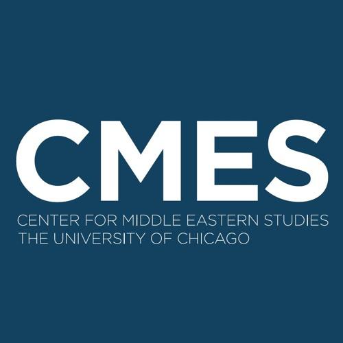 UChicago Center for Middle Eastern Studies's avatar