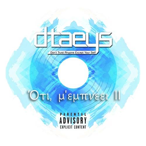Dtaeys's avatar