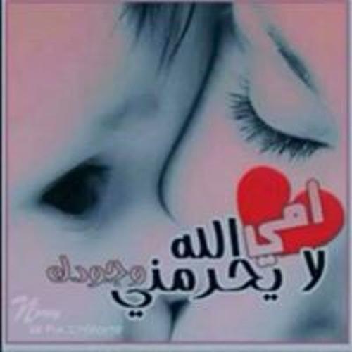محمدمحمدصالح عبد الله's avatar
