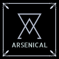 Arsenical Oficial