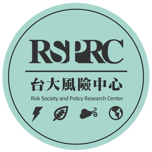 台大風險中心's avatar