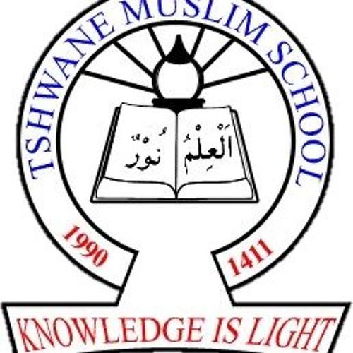 Mr Haroon Mahomed on Radio Islam