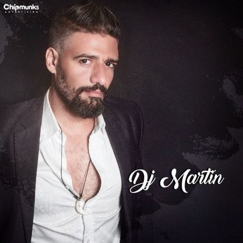 DJ Martin's avatar
