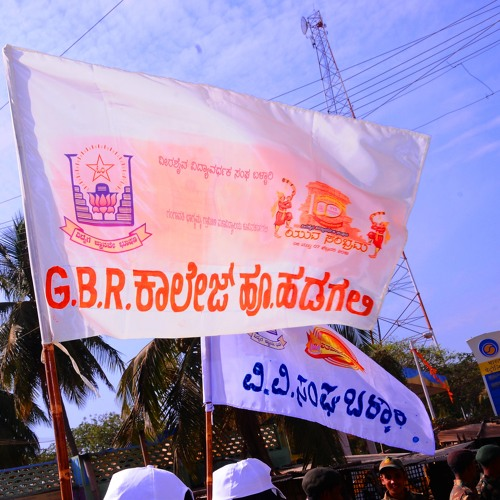 GBR College Huvinahadagali's avatar