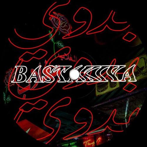 Bastakiya Tapes's avatar
