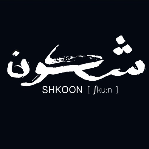 Shkoon's avatar