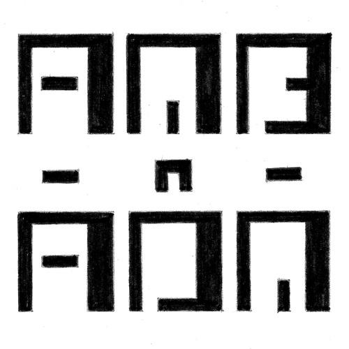 AMB'n'ADM music's avatar