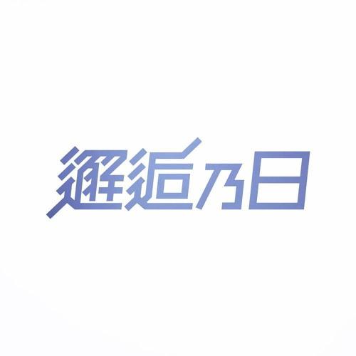 k/k/n/h/'s avatar