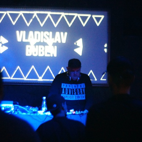 Uladzislau Buben's avatar