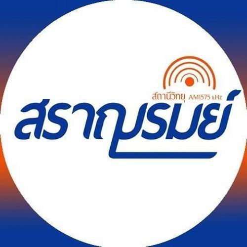 saranromradio's avatar