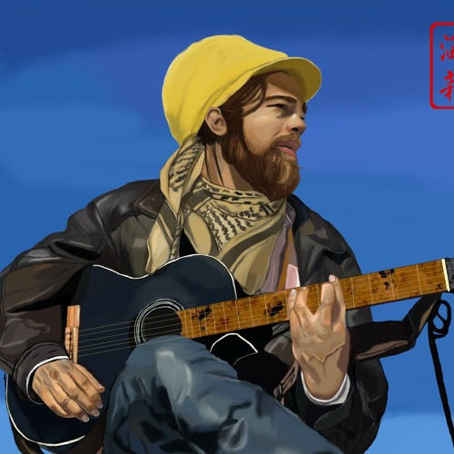 Seph Streets's avatar