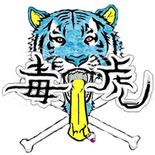 毒虎 -Venom Tiger-'s avatar