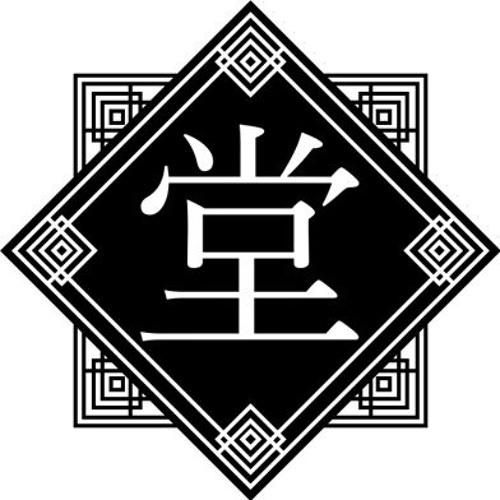 サイハテ堂's avatar