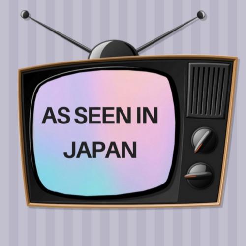 As Seen In Japan's avatar