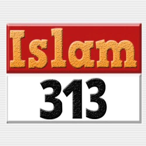 Para 1 (Alif Laam Meem الم) Tilawat Quran With Urdu