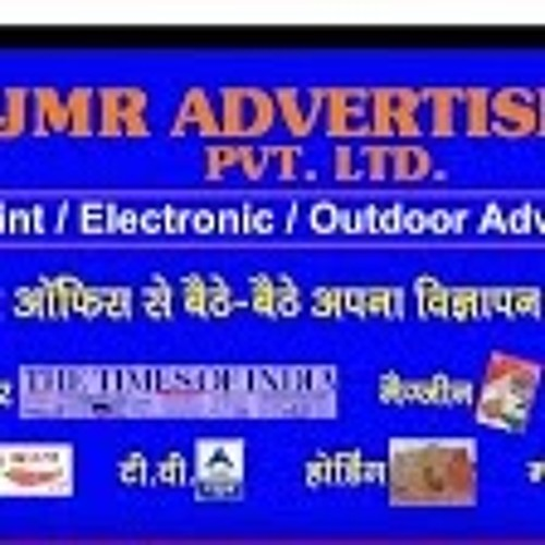JMR ADVERTISING's avatar