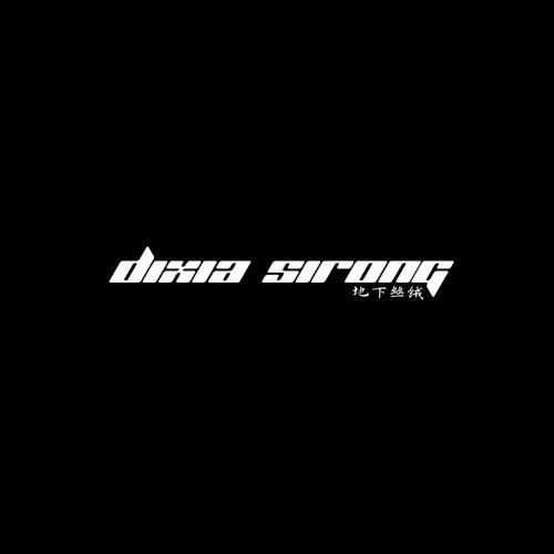 DIXIA SIRONG's avatar