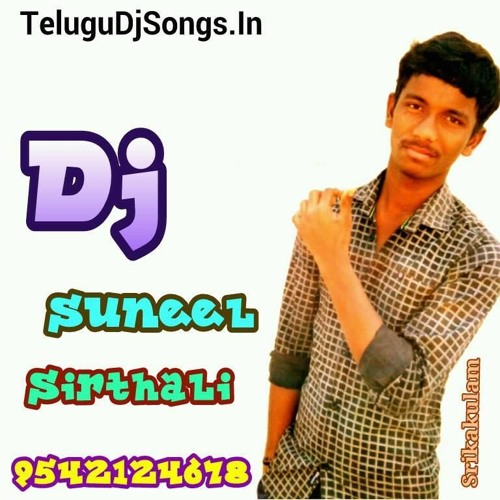 DJ Suneel Sirthali's stream on SoundCloud - Hear the world's sounds