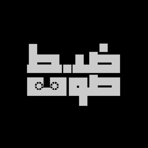 Zabte Sote's avatar