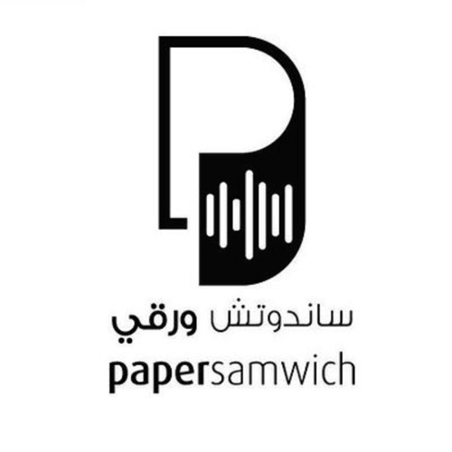 PaperSamwich ساندوتش ورقي's avatar