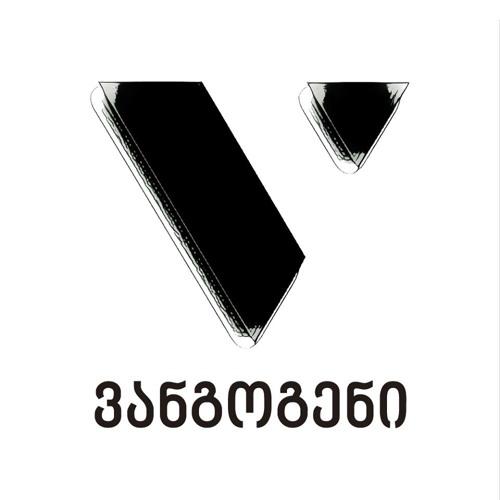 Vangogen's avatar