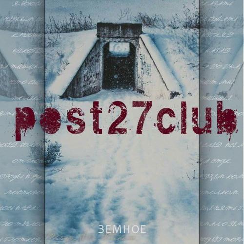 post27club's avatar