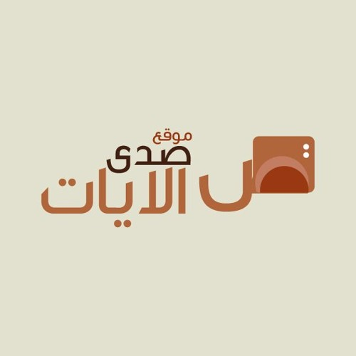 Sadaalayat's avatar