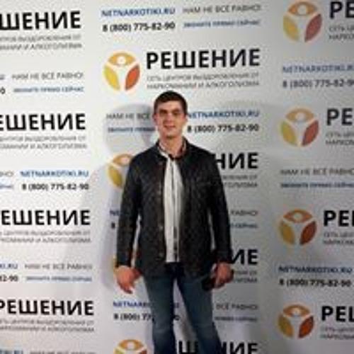 Михаил Чечулин's avatar