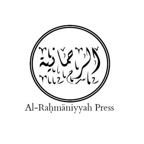 alRahmaniyyah.com's avatar