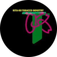 北区たばこ産業 (Kita-ku Tobacco Industry)