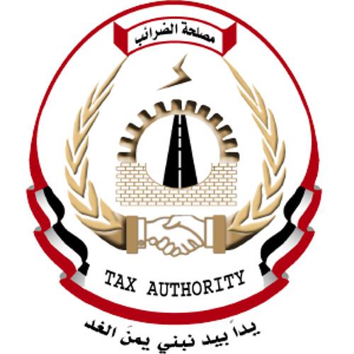 مصلحة الضرائب اليمنية's avatar