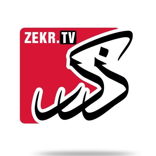 Zekr TV's avatar
