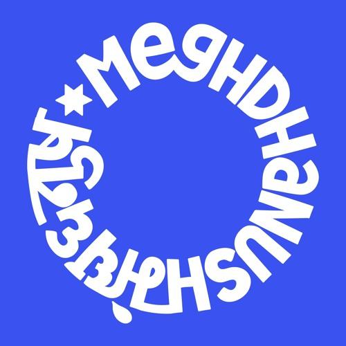Meghdhanush's avatar