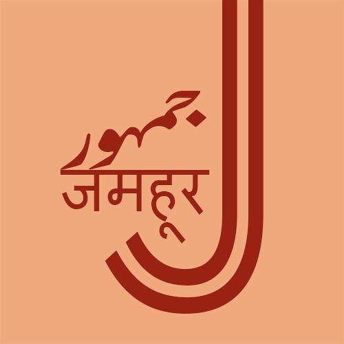 Jamhoor's avatar