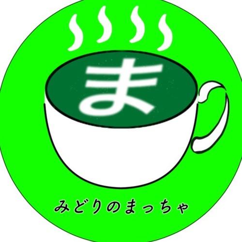 みどりのまっちゃ's avatar