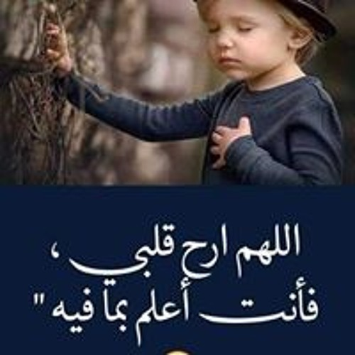 يارب رحمتك وسترك ورضاك | Calligraphy, Arabic calligraphy, Art