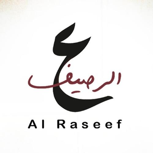Al Raseef ع الرصيف's avatar